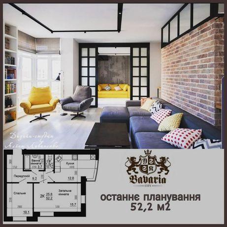 Остання 2-кімнатна квартира в ЖК Баварія сіті!