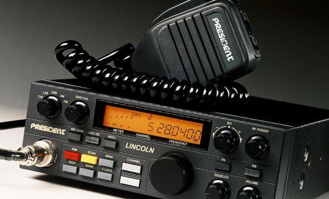 Ремонт радіостанцій та іншого радіо-обладнання. Встановлення антен.