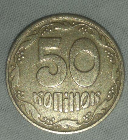Продам редкую монету 50 копеек 1992 года ЧЕТЫРЕХ ЯГОДНИК