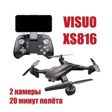 Квадрокоптер Дрон VISUO XS816 4K WiFi FPV 2 камеры 20 минут полёт