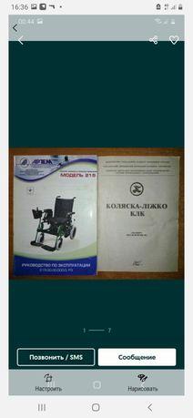 Продам Инвалидная коляска с электроприводом Артем-215