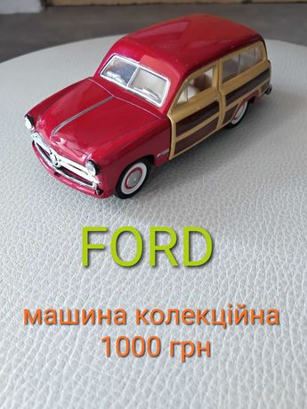 Машина колекційна FORD