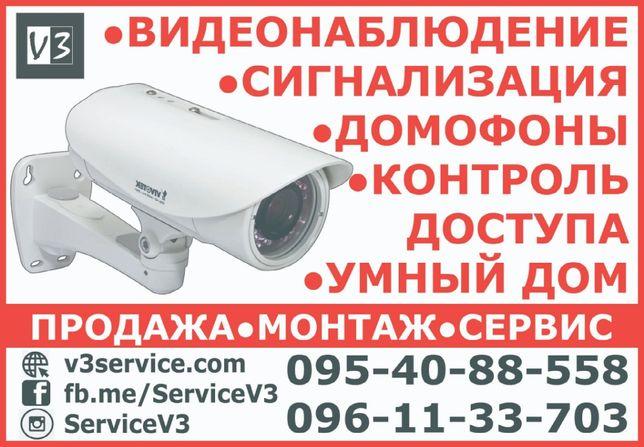 Установка камер видеонаблюдения по Донецкой обл