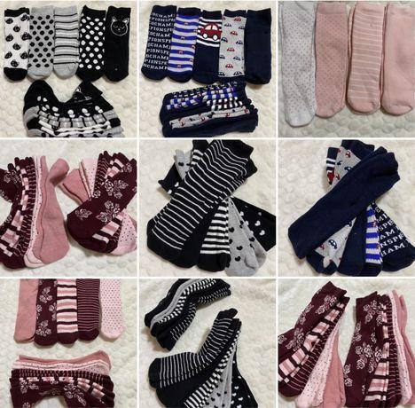 Носки махра lupilu Pepprts дитячі підліткові Німеччина 19-38