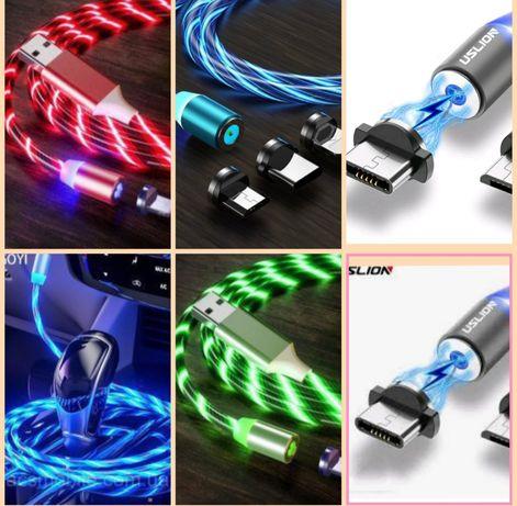 Магнитный кабель светящийся, магнітний кабель для зарядки