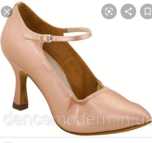 Туфли стандарт для танцев 22,5 см