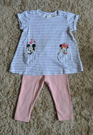 Bluzka + spodnie/ leginsy r.74; komplet