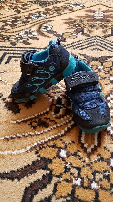 Замшевые кроссовки для мальчика 23 р