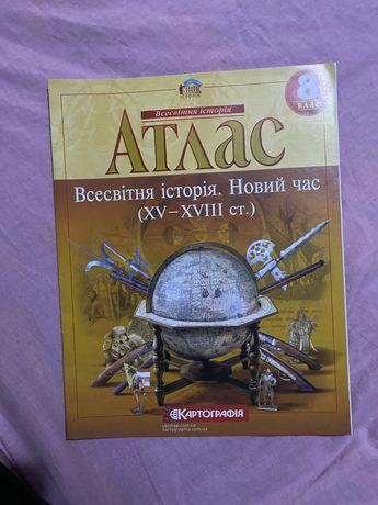 атласы, география, история