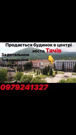 Продається будинок в центрі міста Тячів!!!