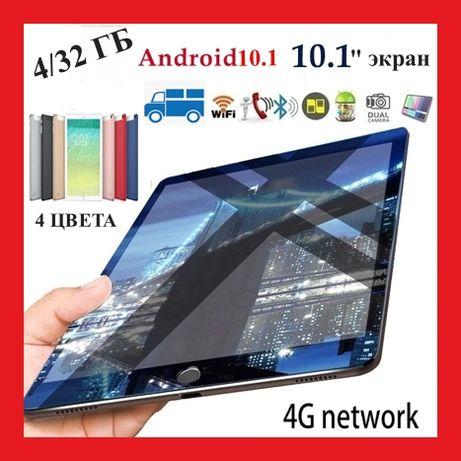 Планшет Samsung Galaxy Tab 2/16Гб и 4/32Гб 8 ядер 3G GPS! ОГОНЬ ЦЕНА!