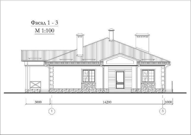 Проект дома, эскизный проект, строительный паспорт, архитектор. Цена!!
