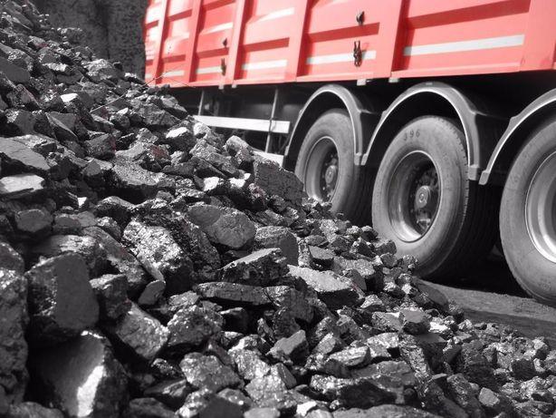 Уголь антрацит, Дг (курной) Доставка в тоннах, мешках.Лучшее качество!