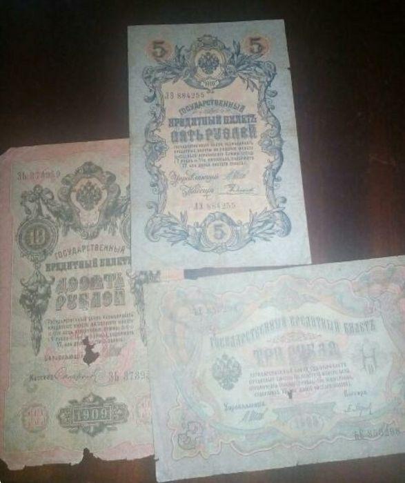 Царские рубли 1909 и 1905 Николаев - изображение 1