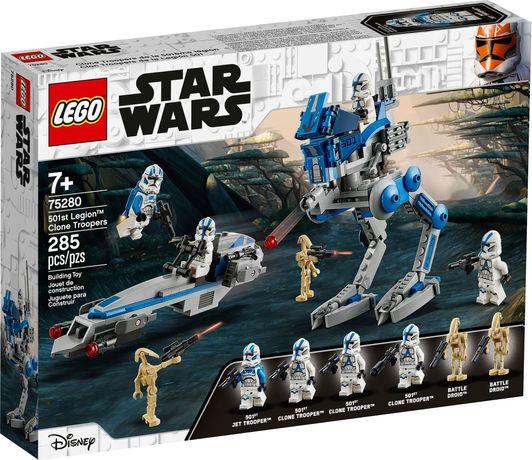NOWY Lego star wars 75280 + REX FAZA 2 - cena/Sztukę