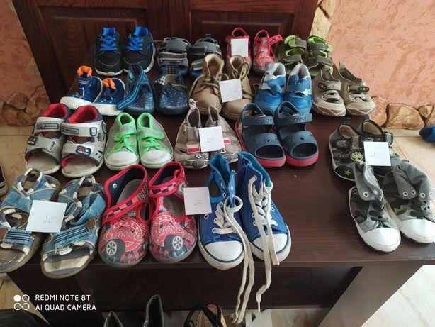 Buty dziecięce chłopiec od rozm 20 do rozm 35