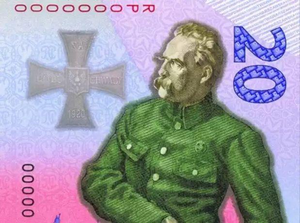 Historia monety polskiej, Bitwa Warszawska zamiana