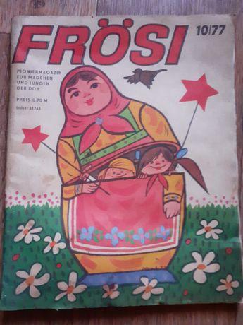 Старинный пионерский журнал ГДР
