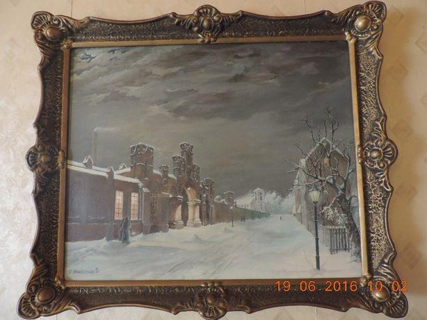 Fabryka mojej matki St. Staniszewski