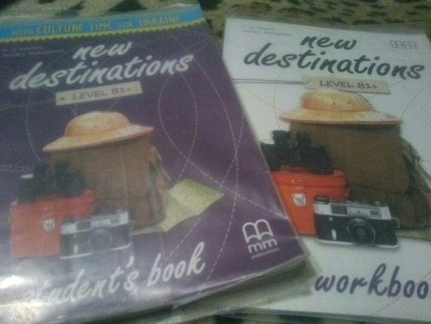 Английский учебник+тетрадь для 10-11 класса