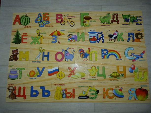 Большие напольные деревенные пазлы-алфавит, азбука