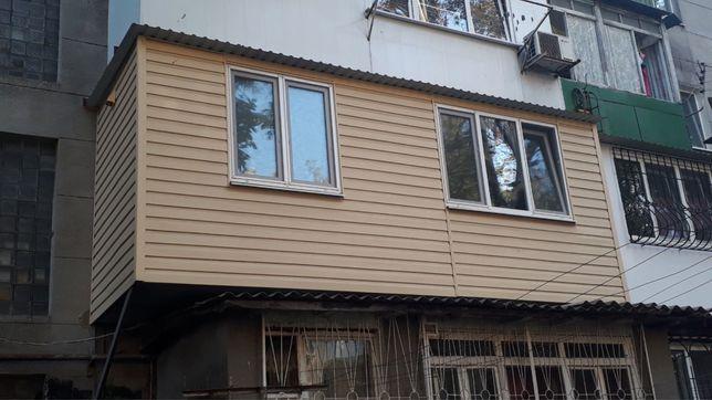 ДЕЛАЕМ ДО КОНЦА! Расширение балконов, ремонт квартир утепление обшив
