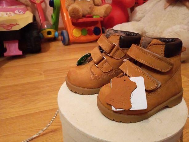 Детская обувь унисекс