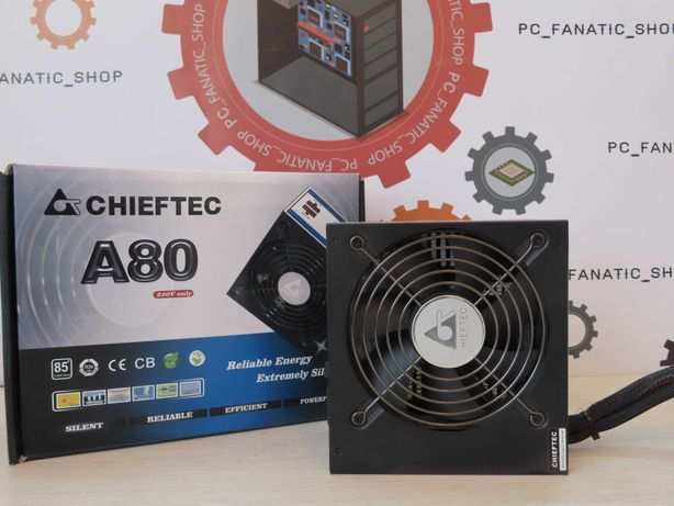 Блок питания Chieftec A80 750w/PC_fanatics_shop/Гарантія