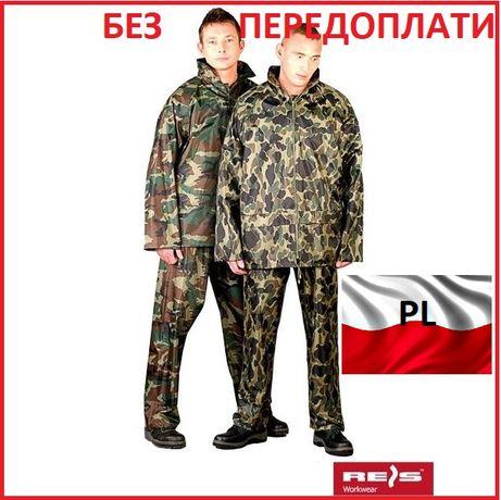 дождевик плащ пончо , дощовик , куртка+штани Польша