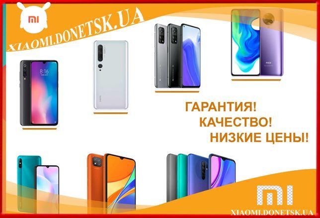 Смартфоны ! Xiaomi ! Большой выбор 9а от 7490