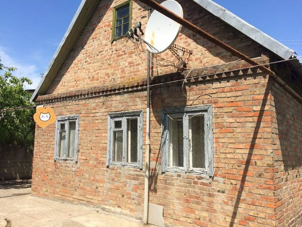 Продам дом,Днепр,Гагарина,Соборный,в р-не Р.Люксембург.Центр.кан-ция.