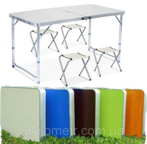 Стол туристический складной со стульями, (стол раскладушка + 4 стула )