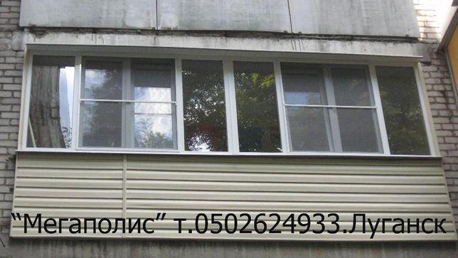 "Балконы под ключ ""Мегаполис"""