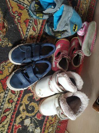 Взуття 39 р і дитяче.