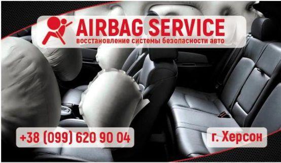 Восстановление безопасности авто airbag
