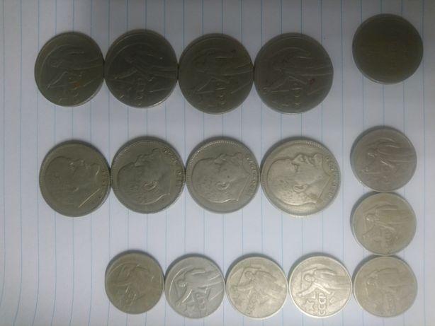 Рубль 50 копеек СССР
