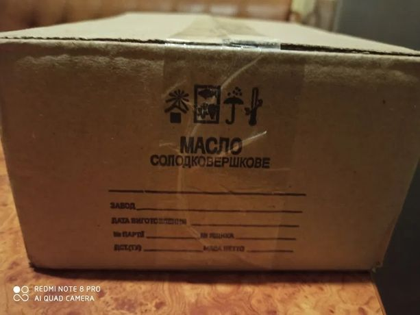 Масло сливочное ГОСТ 72 % ящик 5 кг