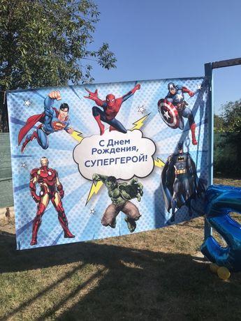 Банер плакат с днем рождения супергерой
