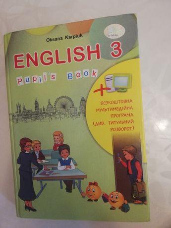Английский 3 Карпюк