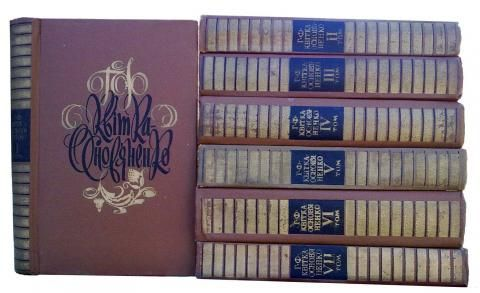 Квітка-Основ'яненко. Зібрання творів у 7 томах