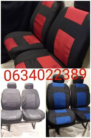 Чехлы сидений универсальные и 2101, 2102, 2103, 2104, 2105, 2106, 2107