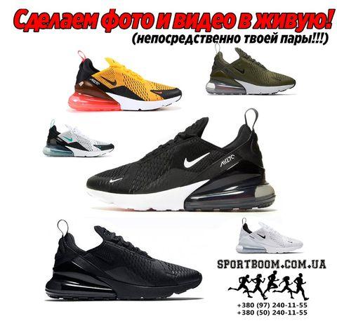 Кроссовки Nike Air Max 270 мужские аир макс разные цвета