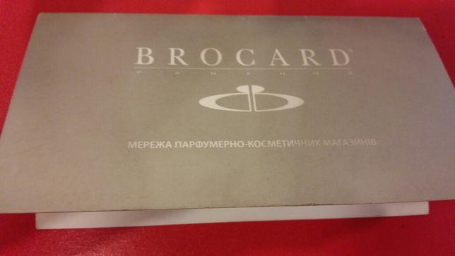 Подарочный сертификат в брокард на 1000 грн