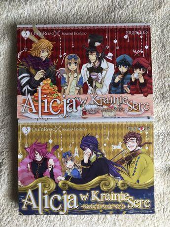 Alicja w krainie serc manga anime otaku quinrose studio jg