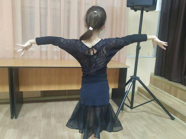 Тренировочная одежда форма для бальных танцев латина