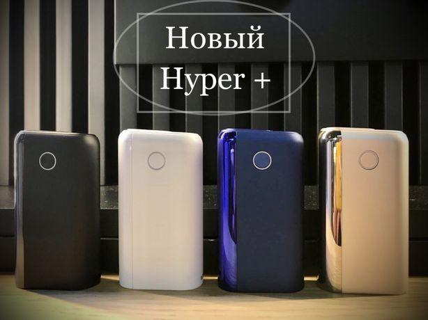 Glo pro   hyper + бесплатная доставка от официала гло про   хайпер