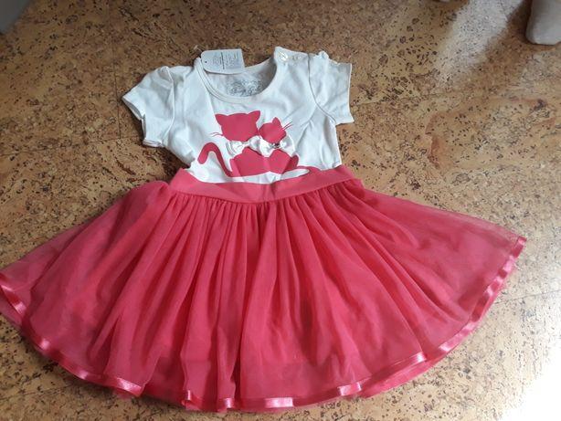 Продам новое нарядное платье 86р