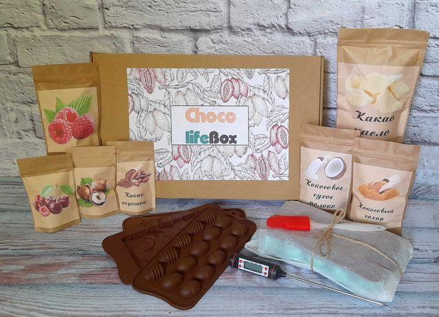 Набор для приготовления натурального шоколада, натуральный подарок