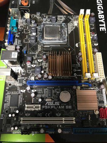 Комплект 4 ядра на Intel Asus P5KPL AM + Intel Xeon 771 775 DDR2