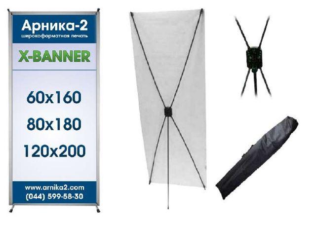 Стенд X-Banner (X-баннер, Паук) 80х180 всего 137 грн